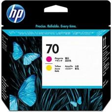 HP Magenta & Yellow #70 PrintHead - C9406A