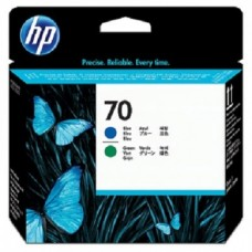 HP Blue & Green #70 PrintHead - C9408A