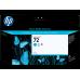 HP Cyan #72 Ink Cartridge - 130ml - C9371A