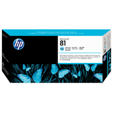 HP Lt Cyan #81 PrintHead for DesignJet 5000 Series - DYE, C4954A