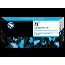 HP Lt Cyan #81 PrintHead for DesignJet 5000 Series - DYE, C4954A